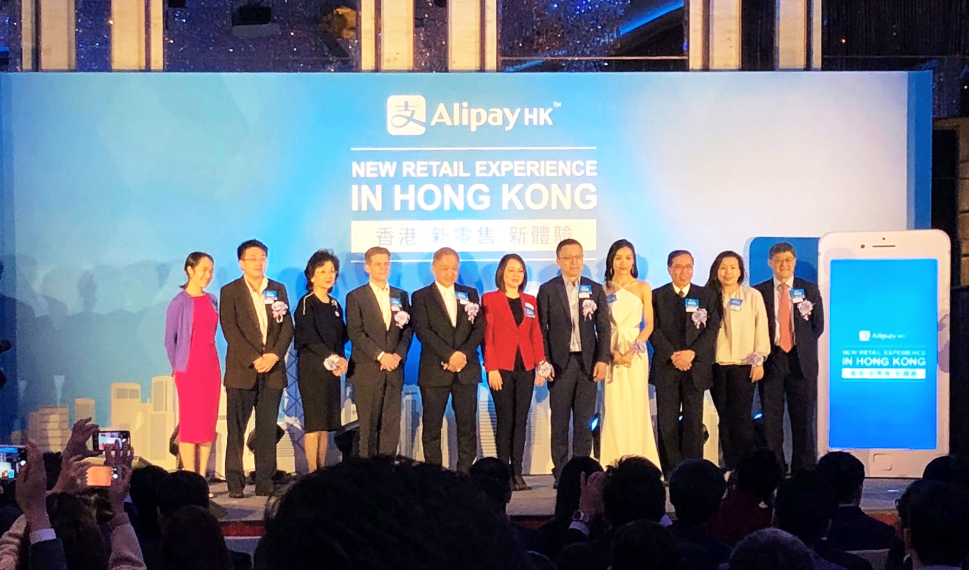 Partnering with Alipay Payment Services (HK) Limited, COD Payment is incredibly proud to be the first ever online payment integration services provider in Hong Kong.