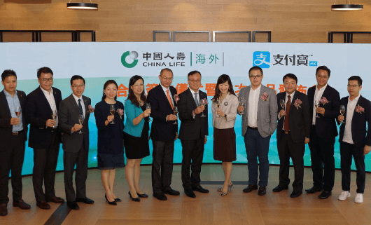 China Life Insurance (Overseas) has partnered with COD Payment as Hong Kong's first insurance company to offer life insurance products via AlipayHK App.