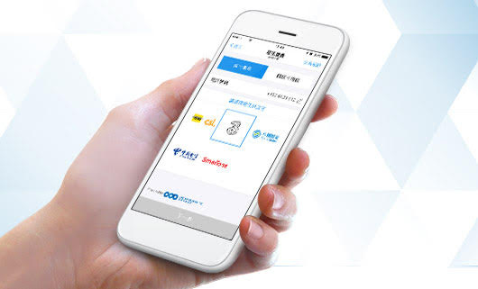 6 leading mobile service providers in the city have joint forces with AlipayHK, allowing users to settle phone bills and recharge mobile via e-wallet.