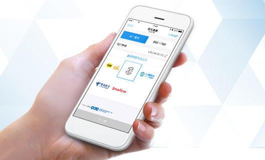 本港六大電訊商陸續加盟AlipayHK,用戶可輕鬆使用電子錢包繳費並為儲值卡增值。