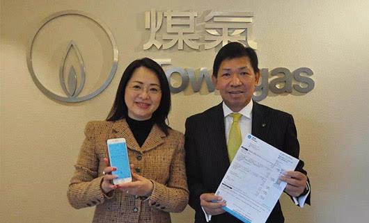 香港中華煤氣夥拍AlipayHK提供煤氣繳費服務,促使香港步入智慧城市新時代。