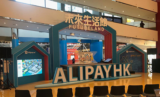 COD Payment Ltd supports AlipayHK to introduce e-wallet to Hong Kong citizen in different sectors.