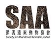保護遺棄動物協會